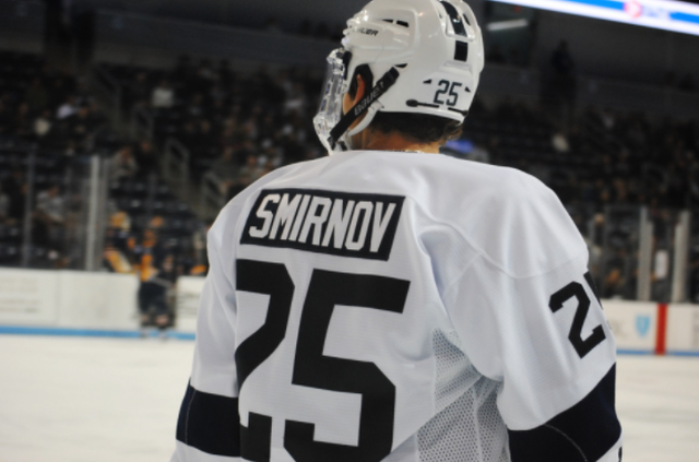 Penn State Hockey: Smirnov Set For Return